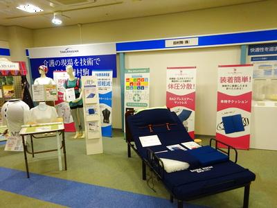 田村駒株式会社のイメージ